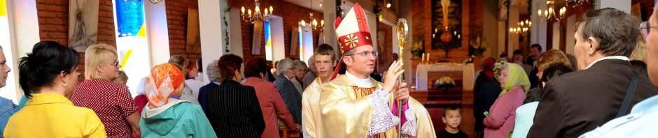 Bīskapa-vizitācija