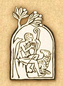 220px-Emblem_of_the_Catechism_of_the_Catholic_Church